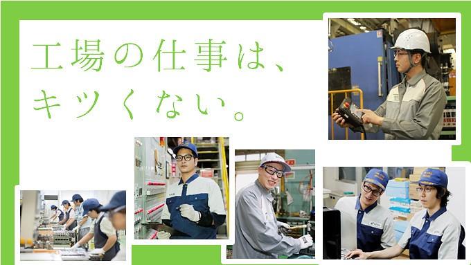 日本のモノづくり産業をサポート!UTエイムってどんな会社?