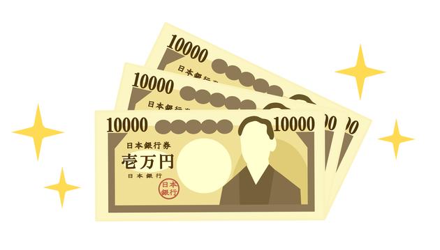 紙幣デザイン変更に対する銀行の反応
